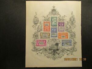 (Jan 135) Liberia stamp block, unused MNH