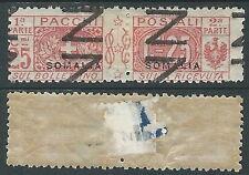 1923 SOMALIA PACCHI POSTALI 25 CENT DEMONETIZZATO MH * - D6