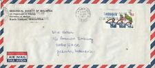Malaysia to Indonesia 1975 Airmail Cover to American Embassy 2