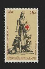 696 Thailand Stamp 1989 Red Cross - Mnh