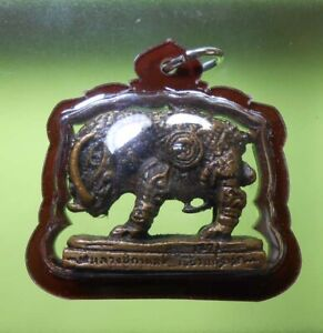 REAL! WEALTH WILD BOAR BRONZE AMULET LP KARHONG FOR PROTECT