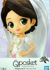 Q posket Disney Characters Dreamy Style Normal Color Rapunzel / Qposket