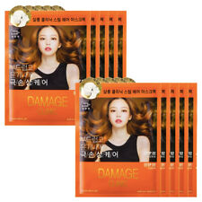 [NEW] 10pcs Mise En Scene Extremely Damage Hair Clinic Steam Hair Mask Pack