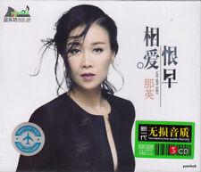 Na Ying  那英  相爱恨早 + Greatest Hit 3 CD 50 Songs 24K Hi-Fi Sound