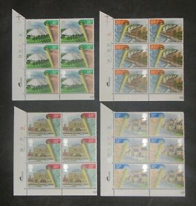 GB 1984  Urban renewal  Set of 4 in plate blocks of 6  SG1245-1248  MNH (S*-10)