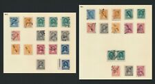 More details for ecuador stamps 1897 rocafuerte both surch types on 1895 to 5s inc sc #90 mog
