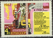 Russia Soviet Oil Petroleum Refinary Industry stamp 1962 MNH