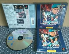 Street Fighter Real Battle on Film PlayStation PS1 NTSC-J JPN Japan Japanese (3)