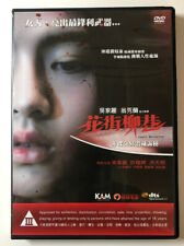 Angel Whispers Chinese Movie DVD English Subtitle