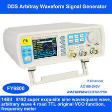 60Mhz DDS Signal Generator 2-CH Arbitrary Waveform AM/FM/PM/ASK/FSK/PSK DIgital