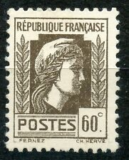 PROMO STAMP / TIMBRE DE FRANCE NEUF SERIE D'ALGER / MARIANNE / N° 634 **