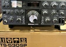 KENWOOD TRIO TS 530 SP - SERVICED AND RF CALIBRATION 2017