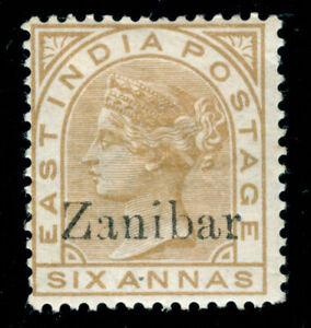 """MOMEN: ZANZIBAR STAMPS SG #13k 1895-6 MINT OG H """"ZANIBAR"""" ERROR CERT"""