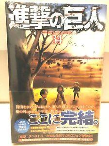 Shingeki no Kyojin Attack on Titan 34 Final volume Japanese comic manga normal v