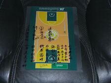 2011 WOMENS JAPAN NATIONAL BASKETBALL SIGNED PIECE