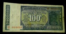 """"""" S.JAGANNATHAN """" 100 RUPEES OLD DAM ISSUE YEAR 1970 BANK NOTE """"WHITE STRIPE"""""""