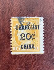 Vintage US Shanghai Overprint Stamp, #K10