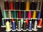 #40 Sylko Trilobal Polyester Embroidery Thread 5500yds