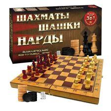 Brettspiel 3i1 Schachspiel Damespiel Backgammon Bambusbrett ШАХМАТЫ ШАШКИ НАРДЫ