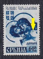 Germany occupation of Serbia 1941 For our prisoners value 4+12 with engraver MNH