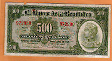 COLOMBIA 500 PESOS 1964 SIX DIGIT SERIAL NUMBER p408b  MINTAGE 50,000, RARE