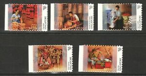 SINGAPORE 2006 VANISHING TRADERS OCCUPATIONS 1ST LOCAL SELF ADHESIVE 5 STAMPS