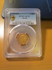 gold-reduced! 1900 Russia gold 5 rouble/ruble AU53 PCGS no sales tax!