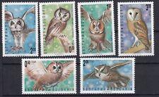 Bulgaria 1992 Birds, Owls 6 MNH stamps
