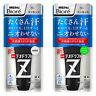 KAO Men's Biore Deodorant Z Essence 40g