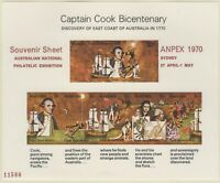 1970 Captain Cook. ANPEX 70 Overprint with Double Spear. MUH. Scarce.