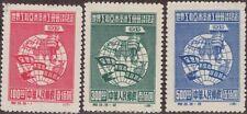 China-PRC,Scott#5-7,Original,MNG,Scott=$68