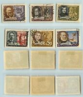 Russia USSR ☭ 1959 SC 2213-2219 Z 2200-2206 used. rtb419