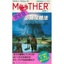 EarthBound Mother winning Strategy book full version NES