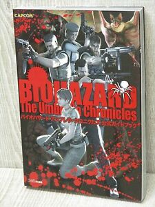 BIOHAZARD Resident Evil Umbrella Chronicles Guide Wii Book EB43*