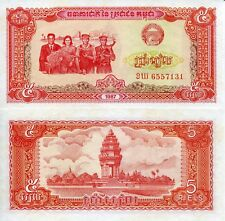 CAMBODIA 5 Riels Banknote World Money UNC Currency BILL Asia p33 1987 Note