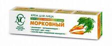 "Face cream ""CARROT"", 40ml, OJSC ""Nevskaya Cosmetics""."