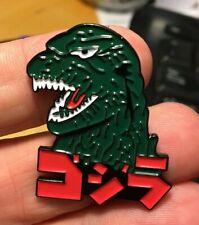 Godzilla enamel pin classic logo toho monster movie retro 60s 70s 80s Japan