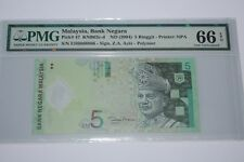 (PL) RM 5 EH 6666966 PMG 66 EPQ NPA PRINTER 1ST PREFIX ALMOST SOLID NUMBER UNC