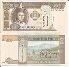 MONGOLIA 50 TUGRIK 2000 LOTE DE 5 BILLETES