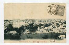 KOREA old good POSTCARD original POST CARD COREA # 24033