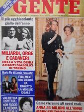 GENTE n°46 1973 Amanti diabolici di Torino - Mark Phillips e Anna Inghilte [C55]