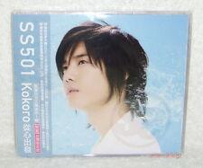 """J-POP SS501 KOKORO Taiwan Ltd CD (Hyun Joong """"Rize Up"""")"""