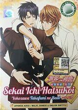 Anime DVD: Sekai-ichi Hatsukoi: Yokozawa Takafumi no Baai (Movie)_FREE SHIPPING