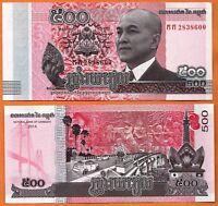 Cambodia, 2014,  UNC, 500 Riels, Banknote, Paper Money Bill, P- 66