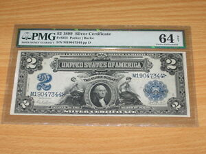 1899 $2 Two Dollar Silver Certificate - PMG 64 Choice Uncirculated Fr #255