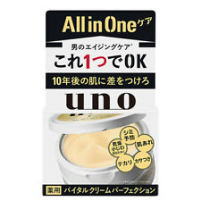 [SHISEIDO UNO] All in One VITAL Cream Perfection Moisturizing Gel Cream for Men