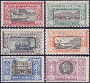 Regno 1923 ALESSANDRO MANZONI MH* sigl.