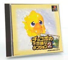 Chocobo No Fushigi Na Dungeon 2 - Playstation PS1 JAP Japan complet