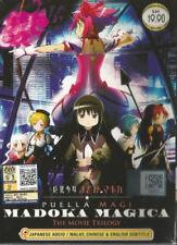 Puella Magi Madoka Magica The Movie Trilogy DVD with English Subtitles
