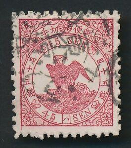 JAPAN STAMP 1875 45s GOSHAWK BIRD Sc #50 syb 3, VFU $425